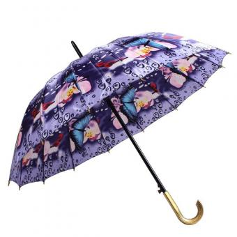 China Satin Fabric Umbrella